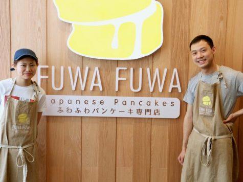 fuwa-fuwa-japanese-owners