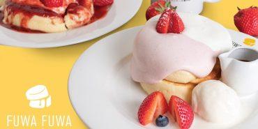 fuwa-fuwa-gift-card-pancake